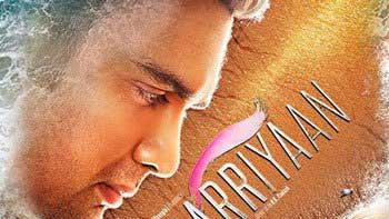 Theatrical Trailer of 'Ishqedarriyaan' Starring Mahakshay Chakraborty and Evelyn Sharma Released!