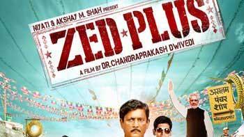 'Zed Plus' release date postpones to November 28