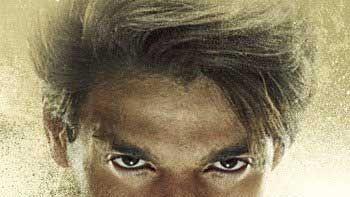 First Look Poster of Sooraj Pancholi starrer 'Hero' unleashed!