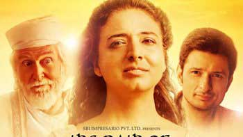 A movie on Parsi community to hit the screens next month