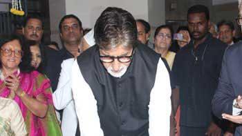 Amitabh Bachchan inaugurates school