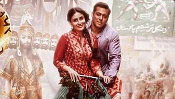 'Bajrangi Bhaijaan' Wednesday Box-office Collection!