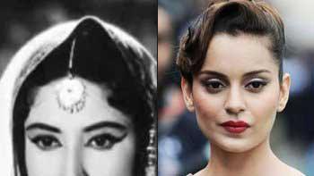 Biopic on veteran actress Meena Kumari starring Kangana Ranaut is kept on hold