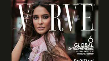 Check out Lisa Haydon's stunning look on the cover of Verve