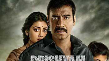 'Drishyam' 2nd Monday, Tuesday Box-office Collections