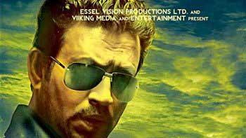 First Look: Irrfan Khan In 'Jazbaa'