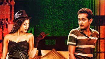 First Look of 'Yaara Silly Silly' unveiled!