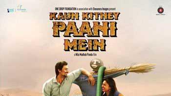 First Look Unveiled: 'Kaun Kitney Paani Mein'