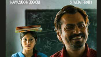 'Haraamkhor' Starring Nawazuddin Siddiqui: First Look Poster Unveiled!