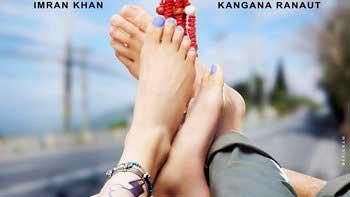 Katti Batti Trailer to Launch this Sunday