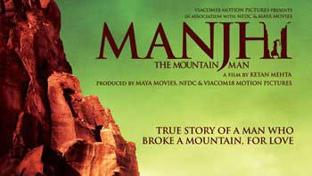 'Manjhi The Mountain Man': First Look Poster Unveiled!