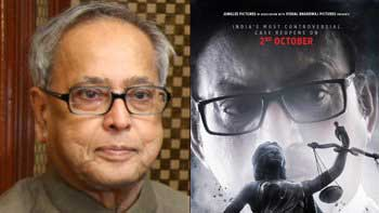 President Pranab Mukherjee to watch Meghna Gulzar's directorial 'Talvar'