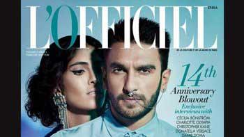 Ranveer Singh sports septum ring for L'Officiel magazine cover