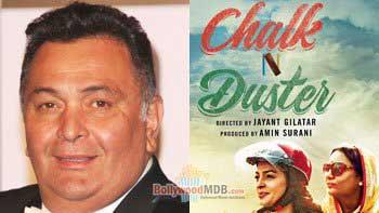 Rishi Kapoor teams up with Shabana Azmi and Juhi Chawla in 'Chalk N Duster'