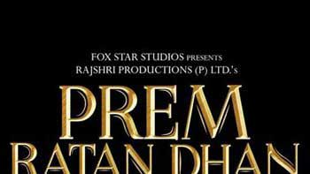 Salman Reveals the Logo of 'Prem Ratan Dhan Payo'