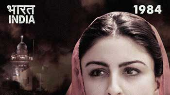 Soha Ali Khan's First Look Out: '31st October'