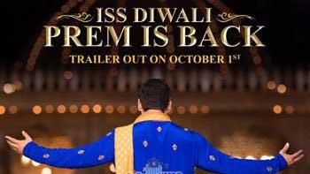 Teaser Poster Unveiled: Salman Khan's 'Prem Ratan Dhan Payo'