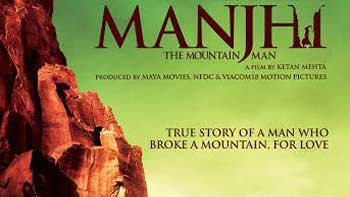 The Breathtaking Trailer of 'Manjhi The Mountain Man' Unveiled!