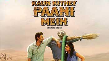 Trailer Unveiled: 'Kaun Kitney Paani Mein'