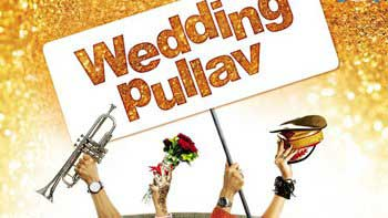'Wedding Pullav' trailer: Simply delicious!