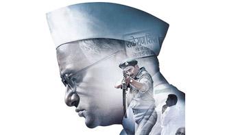 Anna Hazare to attend trailer launch of his biopic Anna: Kisan Baburao Hazare
