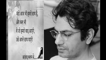 Check out: Nawazuddin Siddiqui's new look as Manto!