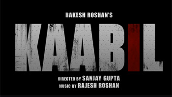 Hrithik Roshan, Yami Gautam starrer Kaabil Motion Poster out now!