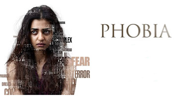 Motion Poster of Radhika Apte starrer Phobia out now!