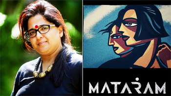 Priya Gupta sets up her own film production company titled 'Mataram Films'