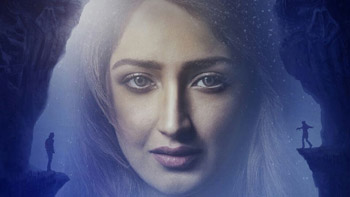 Sayeesha's first look from the film Shivaay unveiled!