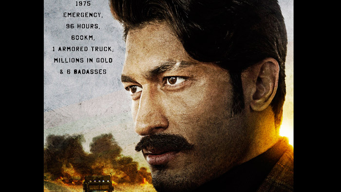 Team Baadshaho introduces Vidyut Jammwal as a Badass with a Badge!