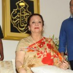 Union Home Minster, Rajnath Singh presented the 'Padma Vibhushan' Award to Dilip Kumar