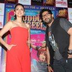 Guddu Rangeela Starcast Launch New Multiplex Cinema