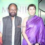 Nawazuddin Siddiqui, Radhika Apte and Ketan Mehta at the Trailer Launch of 'Manjhi The Mountain Man'