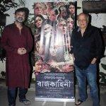 Rituparna Sengupta and Sharbani Mukherji, Nagesh Kukunoor at Bengali film 'Rajkahini' Special Screening