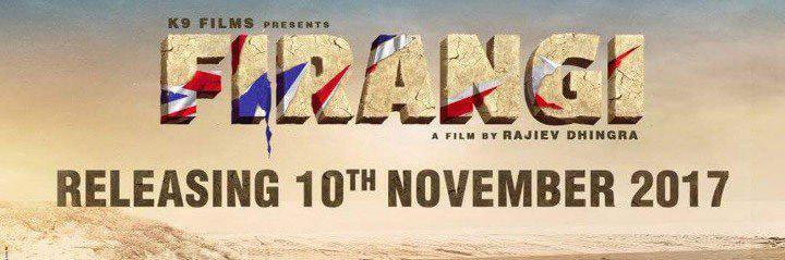 Kapil Sharma's second film Firangi now has a logo!