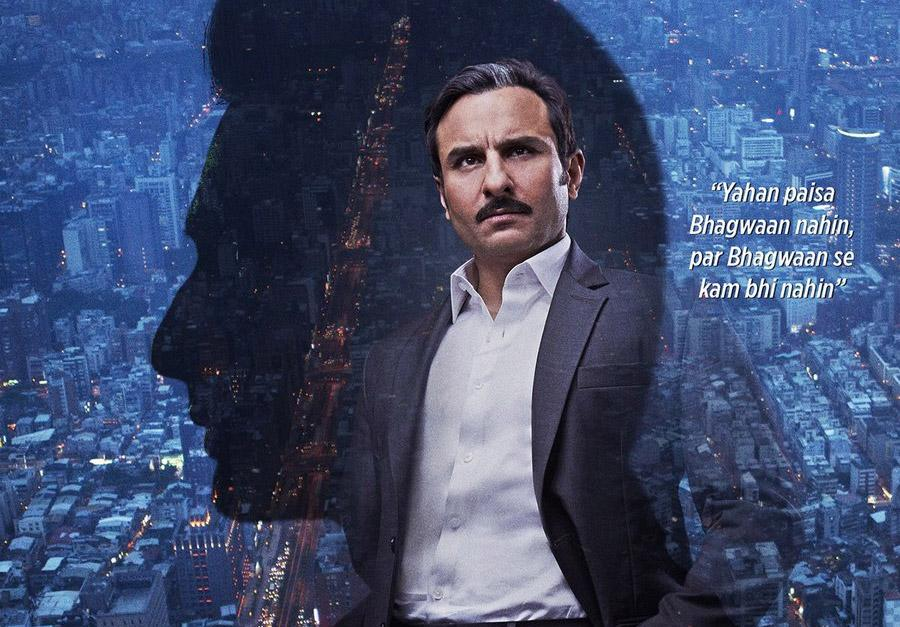 'Baazaar' starring Saif Ali Khan pushed to 2018 release due to last minute changes!
