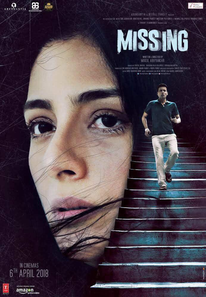 Missing Review: A lot is missing in this suspense-thriller